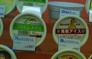 мороженое из мяса лошади