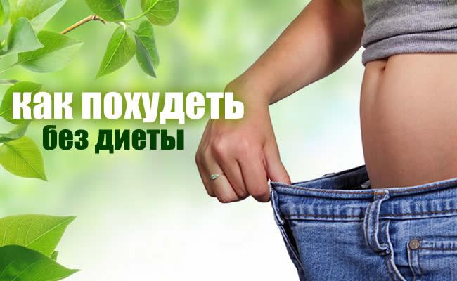 hudeem_dieta